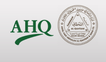 Abdel Hadi A. Al-Qahtani & Sons Group of Companies (AHQ)