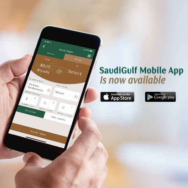 Mobile online dating saudi