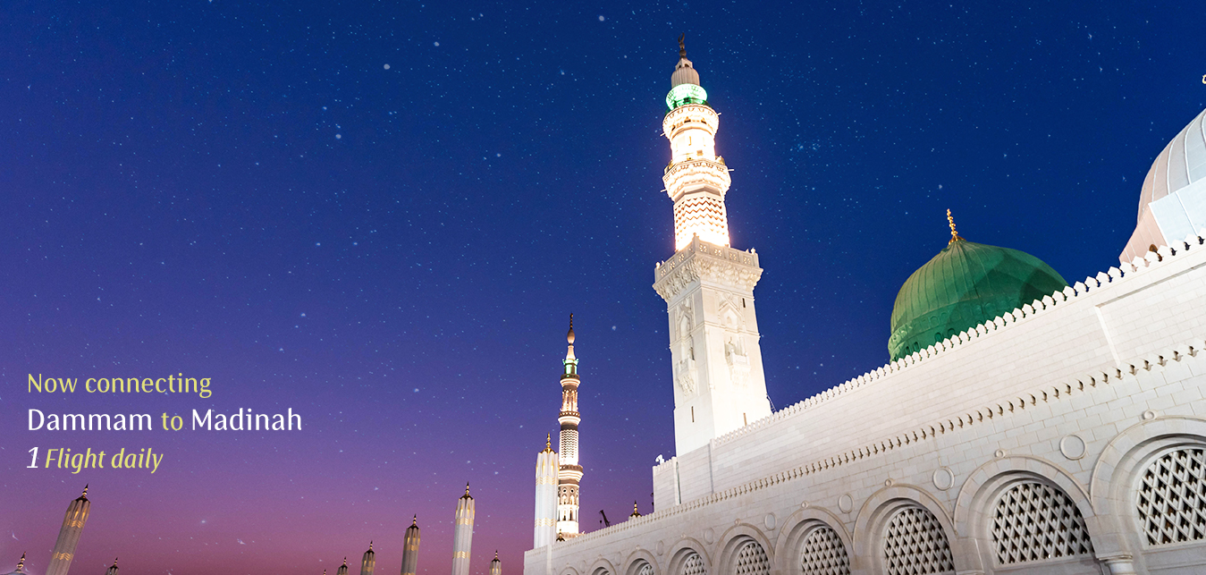 SaudiGulf Airlines, Book your ticket now! | SaudiGulf Airlines